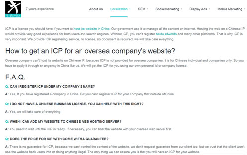 icp-license-china